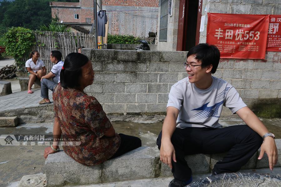 记自治区直属机关工委机关党委副主任科员刘北千