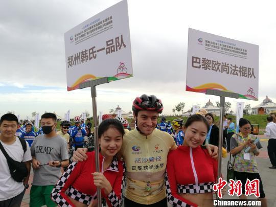 国际自行车八天川藏极限挑战城市邀请赛启幕