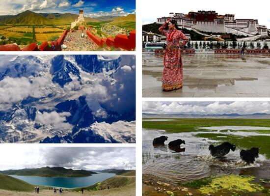 大美西藏 邂逅山南