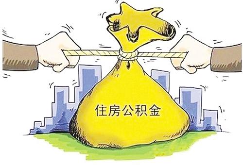 南宁市民公积金贷款购买二套房最低首付升至四成