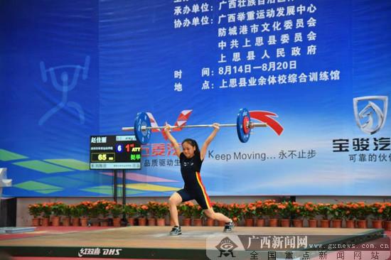 2017年全国少年举重分龄赛在广西上思开赛