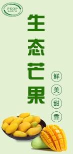 logo广告三