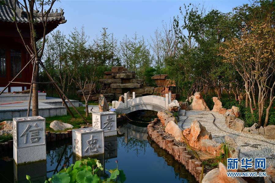 (社会)(1)郑州园博园即将对外开放
