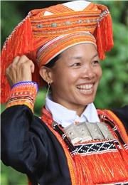 瑶族妇女的微笑