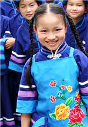 蓝色衣壮族姑娘