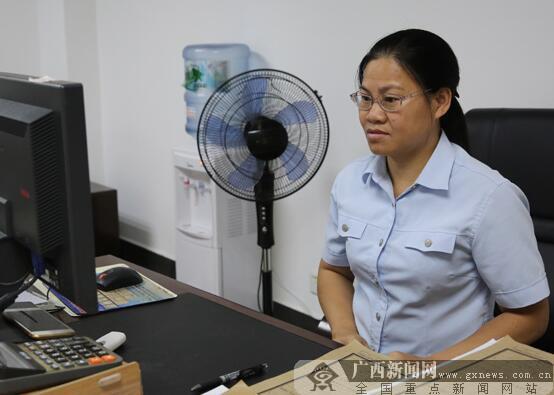 """""""百日清案""""防城区法院女法官顶半边天"""