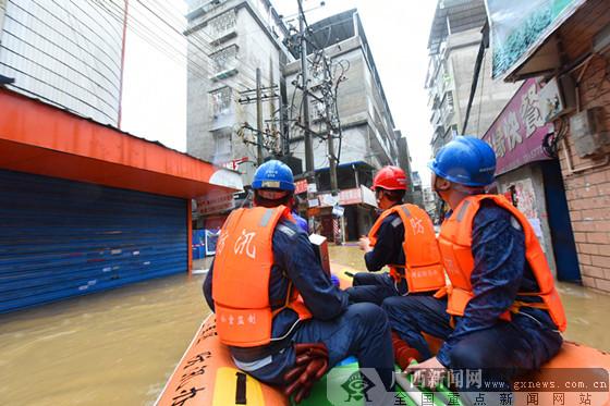 广西10.5万用户受暴雨影响停电 现已恢复供电95%