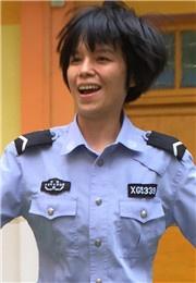 小李的幸福生活交通协管员