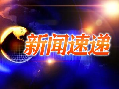 广西5市19县(区)遭洪涝灾害 紧急转移4549人