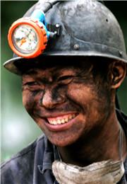 煤矿工的笑脸