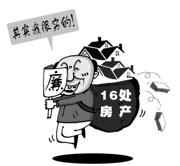 画中话:装穷白忙活