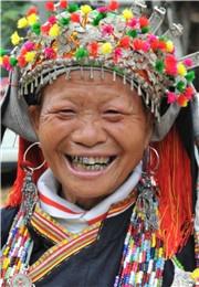 大山里的瑶族老人