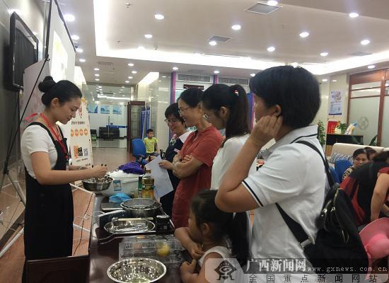 桂林银行携手黎师蜂蜜回馈VIP大客户活动圆满落幕