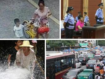 17日焦点图:南宁4岁男童被带走 涉事女子被刑拘
