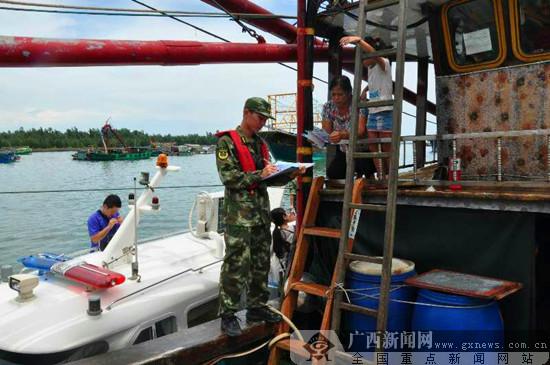 企沙港1500多艘渔船出海开捕 海警护航