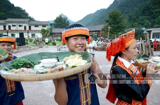 瑶族长桌宴及民族风情篝火晚会