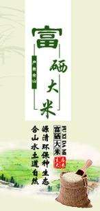 logo广告五