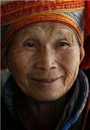 瑶族长寿老人