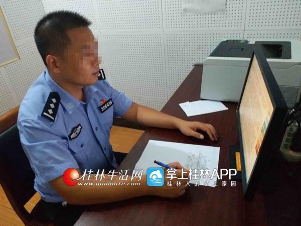 刀尖上行走 这就是我们桂林灵川的好警察!