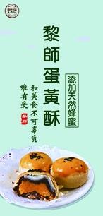 logo广告四