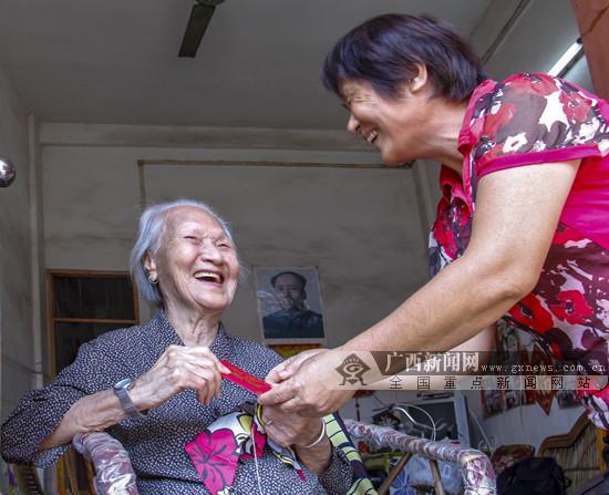 祝奶奶健康长寿