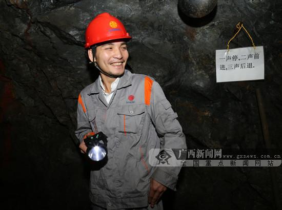 矿井下的巡逻员
