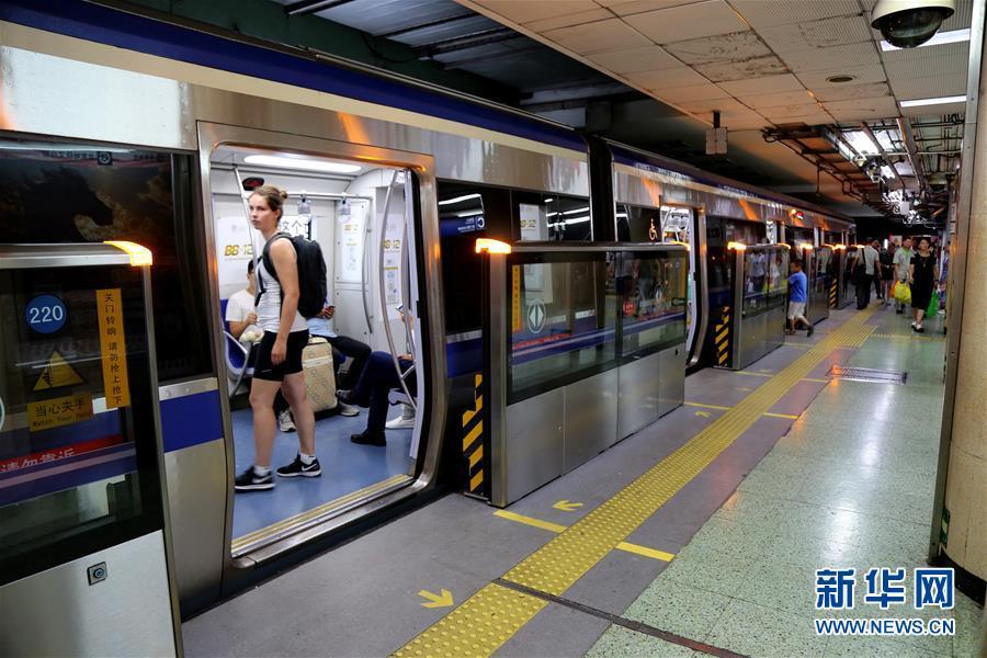 #(服务)(1)北京地铁2号线屏蔽门全部启用