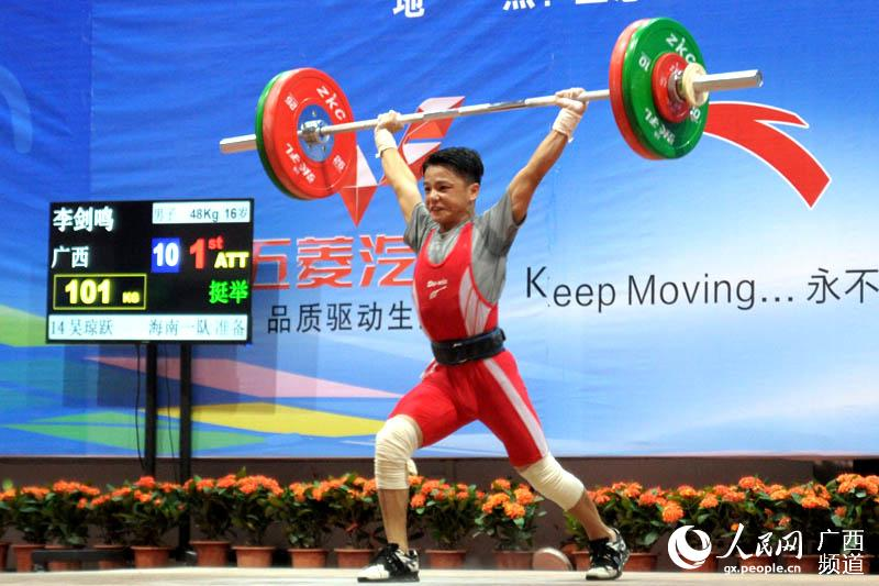 上思籍运动员李剑鸣获得1枚金牌