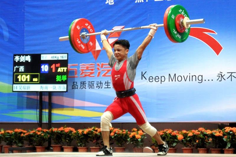 2017全国少年男女举重分龄赛在广西上思县圆满落幕
