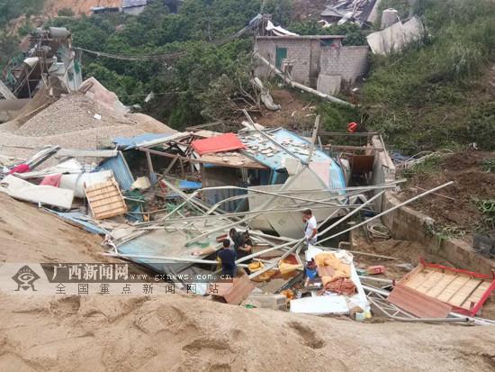 """受台风""""天鸽""""影响 北流遭受龙卷风袭击致5人受伤"""