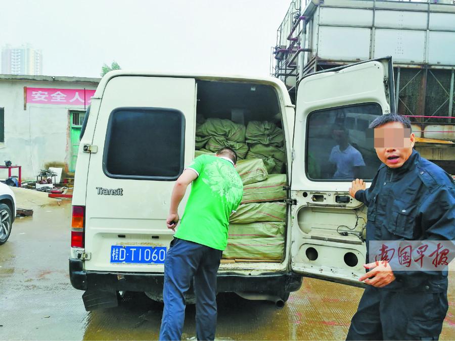 """8月24日焦点图:南宁60吨""""问题""""牛肉被查"""