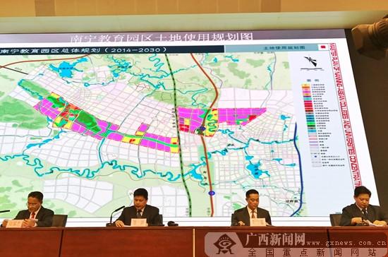 南宁教育园区将建成广西一流大学园区(图)