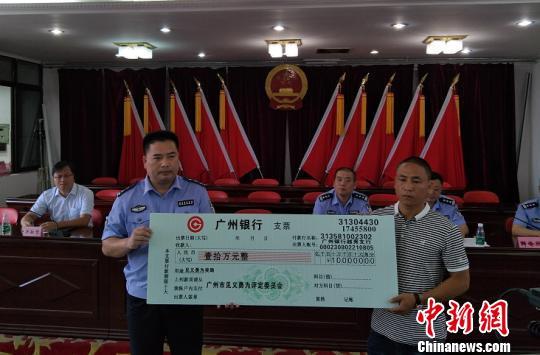 25日,广州市见义勇为评定委员会办公室向池庚兰颁发见义勇为慰问金10万元。 广州警方 摄