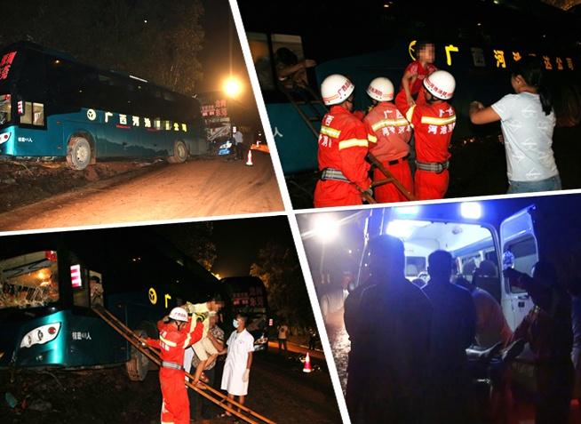 巴马:两大客车发生追尾 30多人被困后获救(组图)