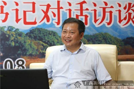 """中共于都县委书记蓝捷解读:绿色新经济新动能生态扶贫的""""于都经验"""""""