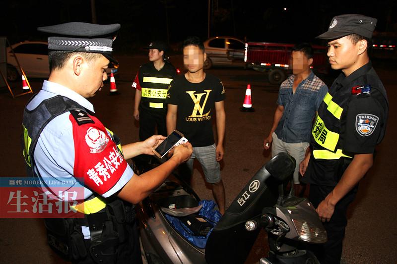 南宁警方出动4000多名警力 打掉10个涉黑涉恶团伙