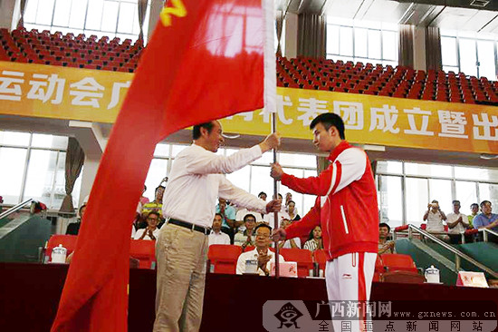 天津全运会开幕式27日晚举行 广西代表团第21位出场