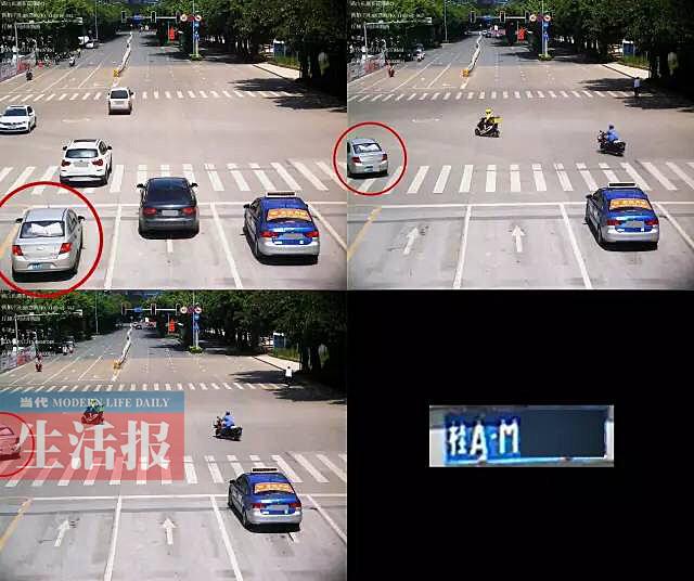 """南宁""""天眼""""抓拍交通违法 """"任性""""司机别想侥幸躲过"""