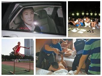 """8月27日焦点图:桂林一司机因贴""""达康书记""""被拦"""