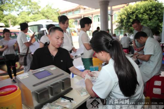 邕宁区98名干部职工参加无偿献血共献血31600毫升