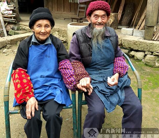 九旬夫妻相守78年 平淡却很幸福