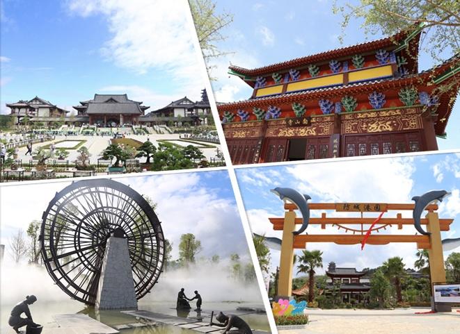 高清:第十届广西(贺州)园林园艺博览会开幕