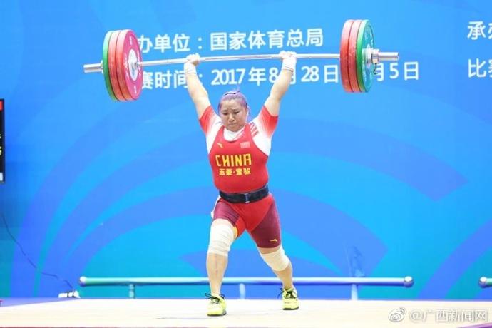 广西无缘全运会女子举重75公斤级奖牌