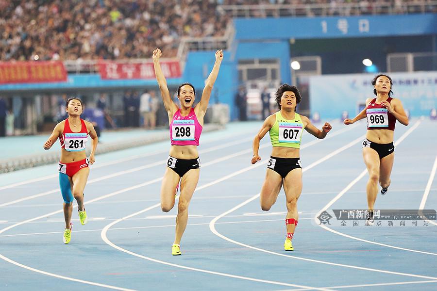 全运会广西代表团首金诞生 韦永丽女子100米夺冠