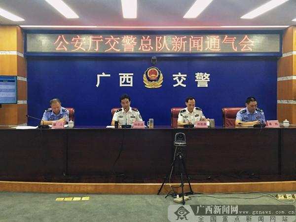 """10月起广西同步实施驾考新规 驾考并非""""史上最难"""""""