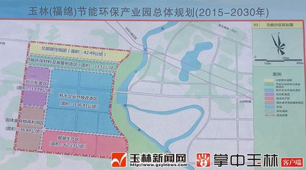 环保产业园总体规划图.