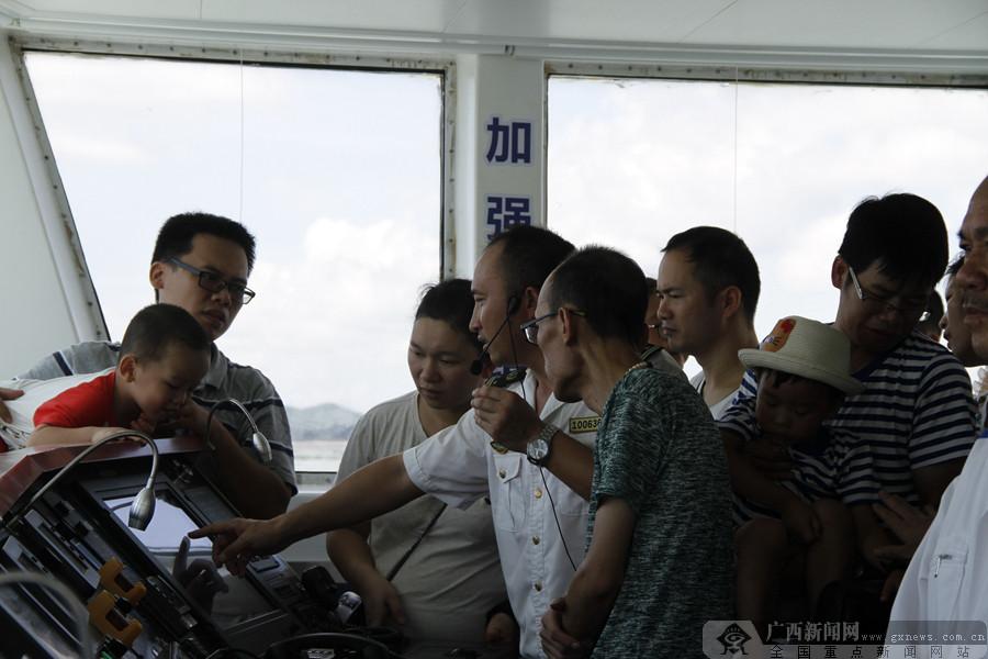 钦州海事局成功举办船艇开放日暨航海体验活动