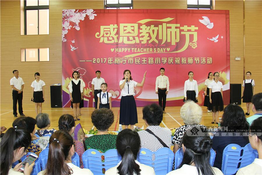 图集:民主路小学四个校区老师齐聚一堂庆祝教师节