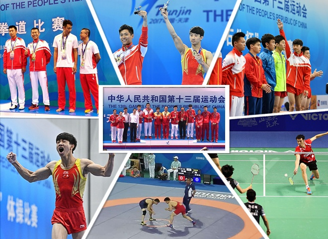 全运会第11比赛日:广西1金2银3铜 多个项目获突破