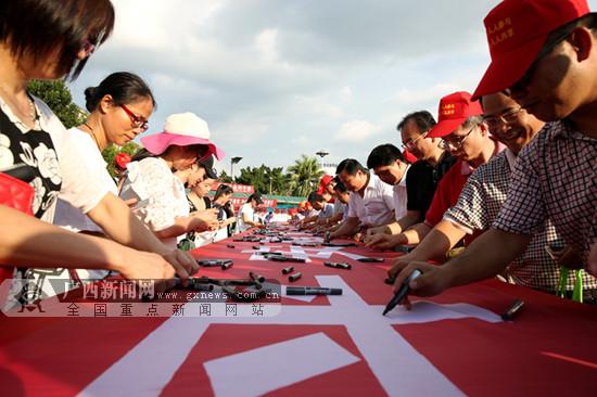 """北流举行提升群众安全感和满意度""""万人签名""""活动"""